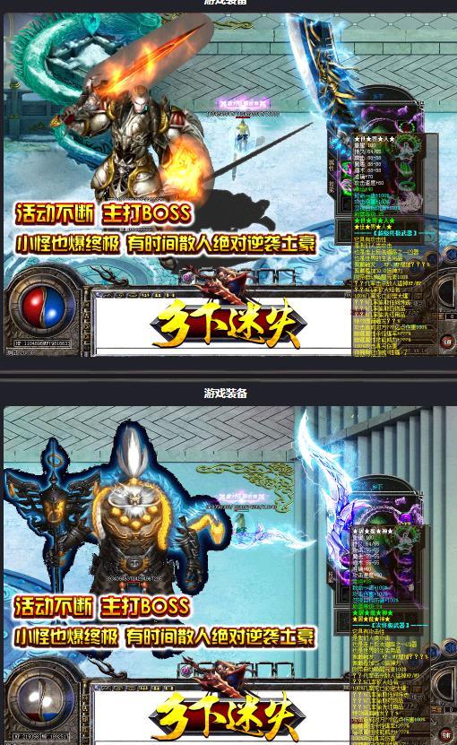 全新BUFF乡下人迷失版本_世界boss_HERO引擎
