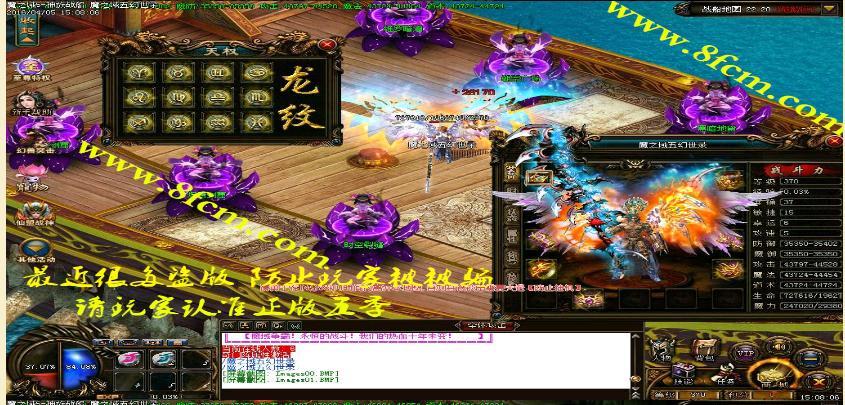 魔之域·幻世录第五季之神族战船单职业版本_妖之界_GOM引擎