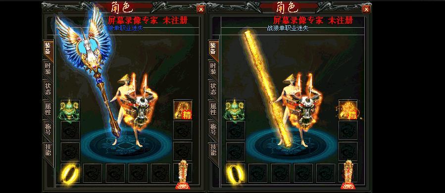 战狼迷失单职业版本_幻化九神_GOM引擎