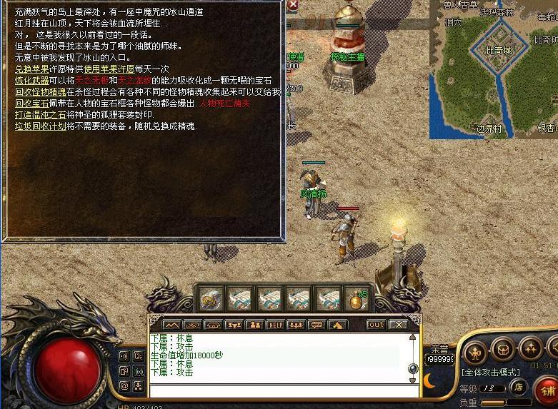 仿韩传说3.0特色复古完美版本_霸王幽灵_GEE引擎