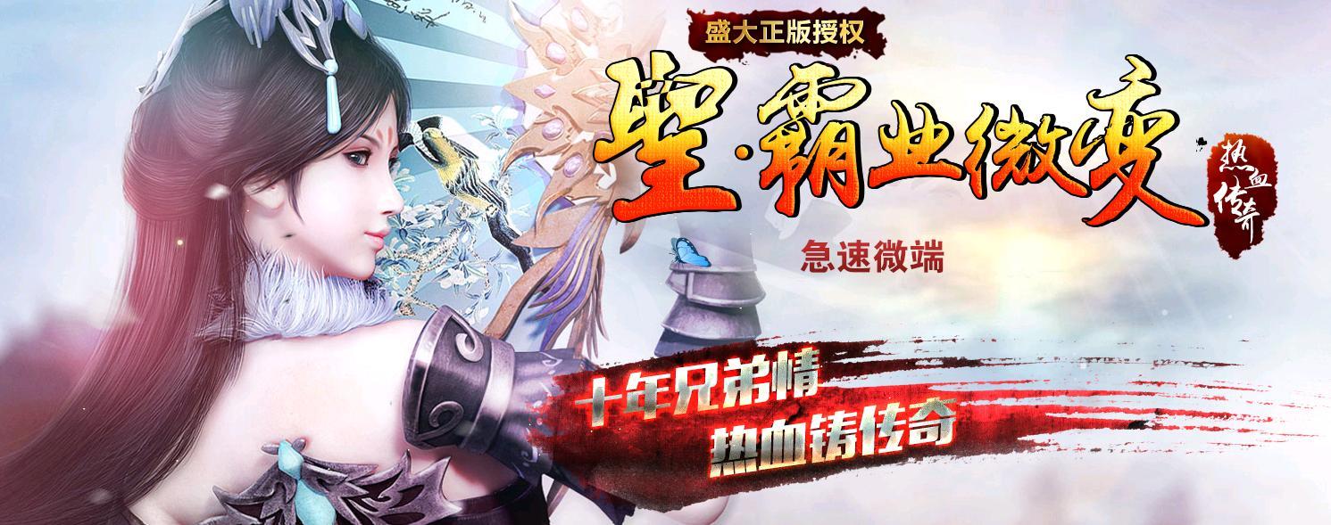 主宰·圣霸业微变版本-瀚海之渊-GOM引擎