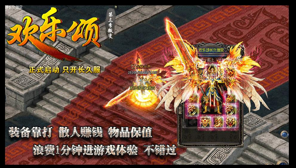 欢乐颂第三季微变版本_梦幻仙境_GOM引擎